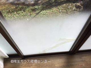 越谷市 花田 ガラス修理前