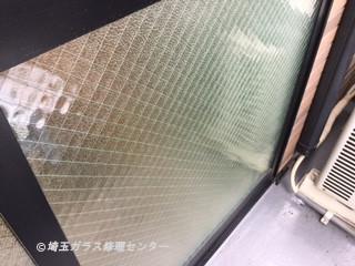 川口市 榛松 ガラス修理後