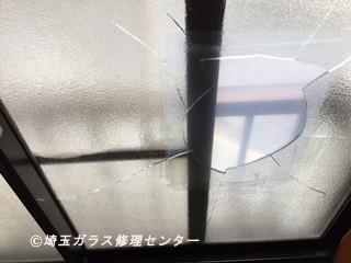 さいたま市 大宮区 大成町 ガラス修理前