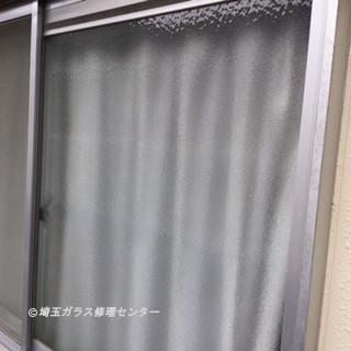 川口市 元郷 ガラス修理後