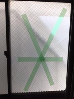 さいたま市 緑区 東浦和 ガラス修理前