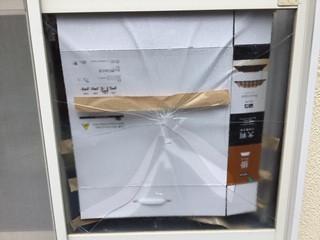 吉川市 高富 掃き出し窓のガラス修理・交換