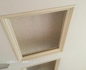 三郷市 幸房 ガラス修理前