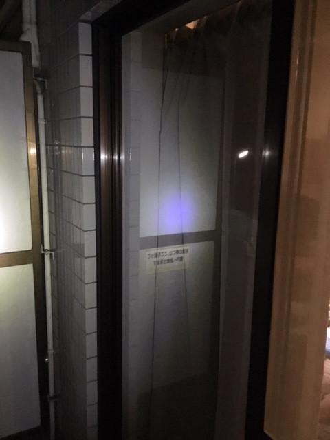 草加市 長栄 ガラス修理後