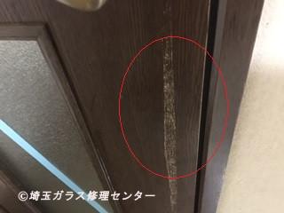 三郷市 高洲 ガラス修理中 NO1