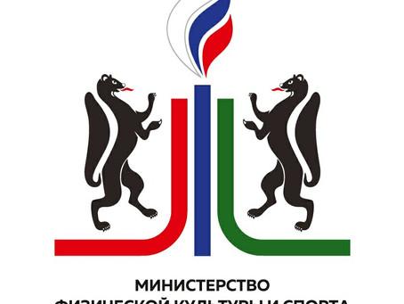 Кандидаты в Мастера спорта России