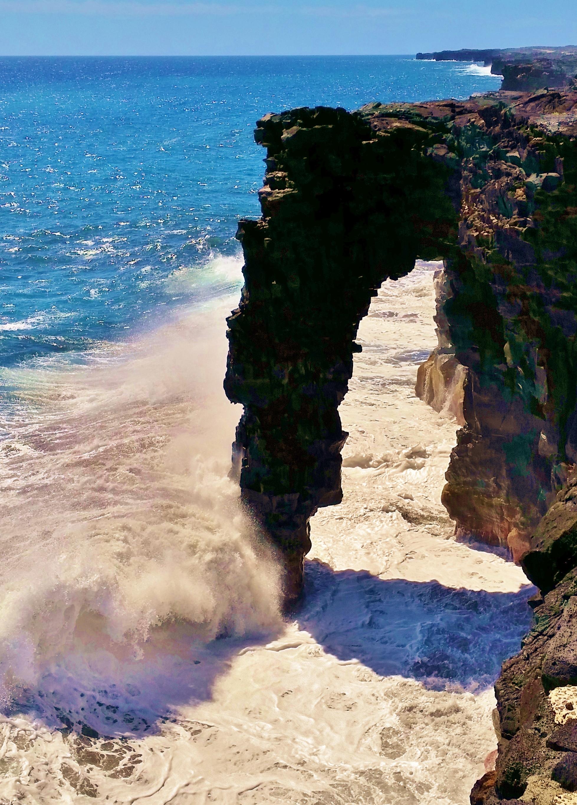 Holei Sea Arch volcano mountain retreat b&b big island hawaii