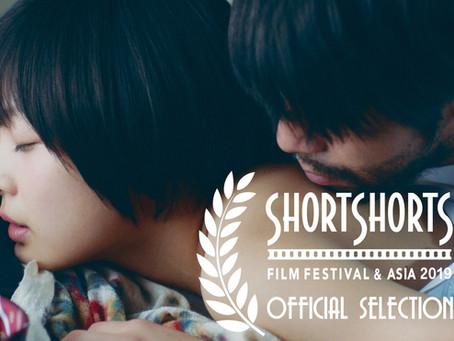 Shorts Short Film festival & Asia 2019開幕