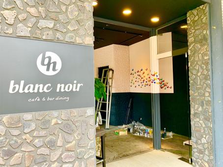 白銀高輪にあるカフェ&バー ブランノワールで壁画して来ました!