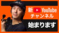KENJI youtube