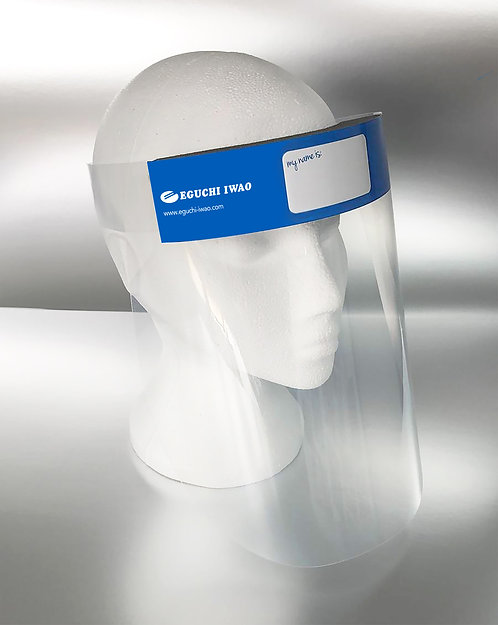 High Quality 500 micron Face Shield 10 to a pack