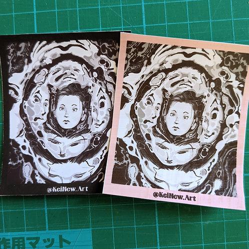 Trippy Stickers- Small