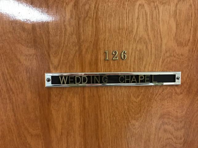 Wedding Chapel Door