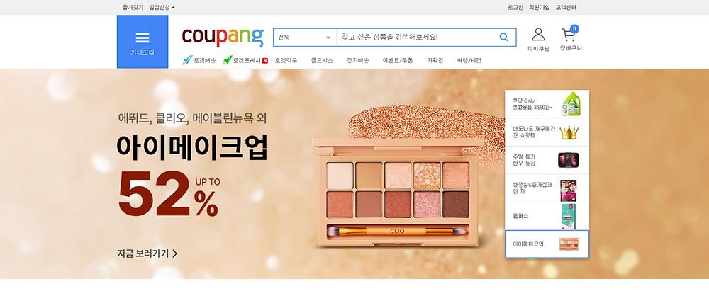 top-website-mua-hang-online-tai-han-quoc-uy-tin-van-chuyen-mua-ho