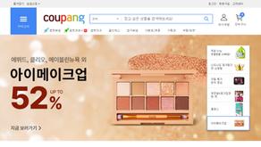 Top website mua hàng online tại Hàn Quốc uy tín | Vận chuyển & Mua hộ