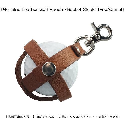 本革製ゴルフボールポーチ・バスケット式シングルタイプ/キャメル
