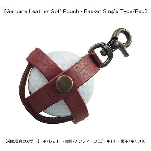 本革製ゴルフボールポーチ・バスケット式シングルタイプ/レッド