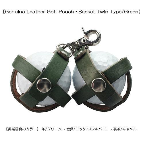 本革製ゴルフボールポーチ・バスケット式ツインタイプ/グリーン