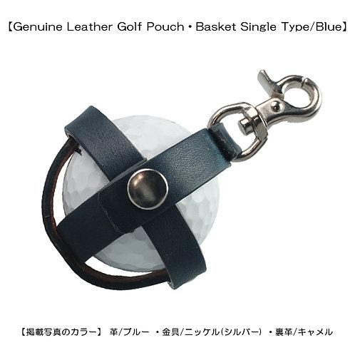 本革製ゴルフボールポーチ・バスケット式シングルタイプ/ブルー