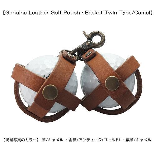 本革製ゴルフボールポーチ・バスケット式ツインタイプ/キャメル