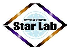 star-lab.jpg