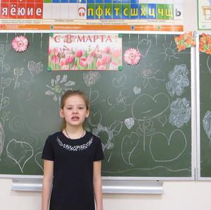 Лысова Виктория