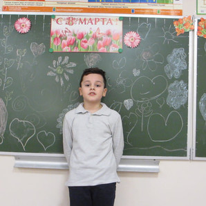 Литвин Демид