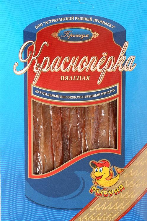 Красноперка соломка в/у - 60 грамм
