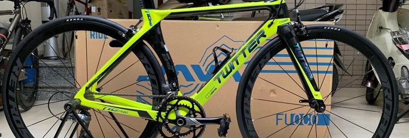 Xe đạp thể thao Road bike tay cầm ngang TWITTER T10 PRO (group Shimano CLARIS)