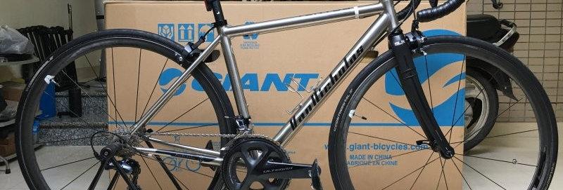 Xe đạp đua chuyên nghiệp VAN NICHOLAS Ventus - Khung Titanium; Shimano Ultegra