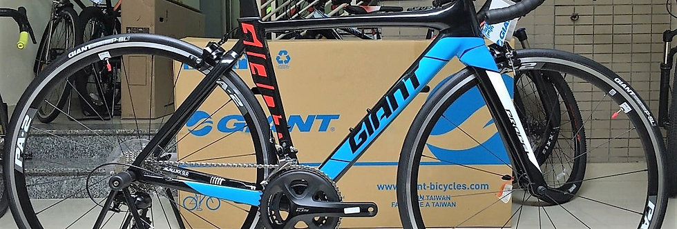 Xe đạp đua cao cấpGIANT PROPEL SLR2, New model 2017(chính hãng)