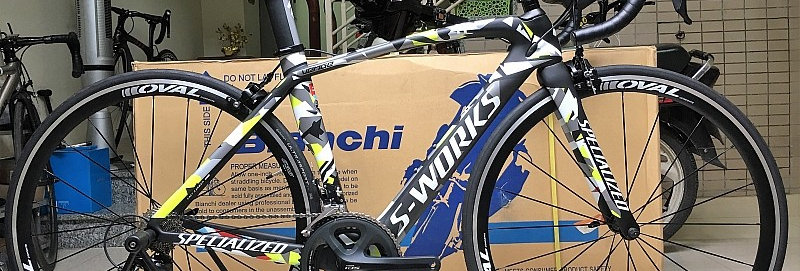 Xe đạp đua SPECIALIZED S-WORKS VENGE PETER SAGAN - Full carbon, full Shimano 105