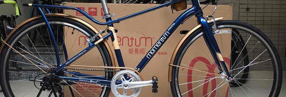 Xe đạp city bike GIANT MOMENTUM MOCHA (chính hãng, model 2017) - Kuểu nam