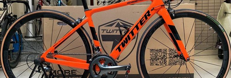 Xe đạp thể thao Road bike tay cầm ngang TWITTER STEALTH PRO (Tàng hình) 2020 .