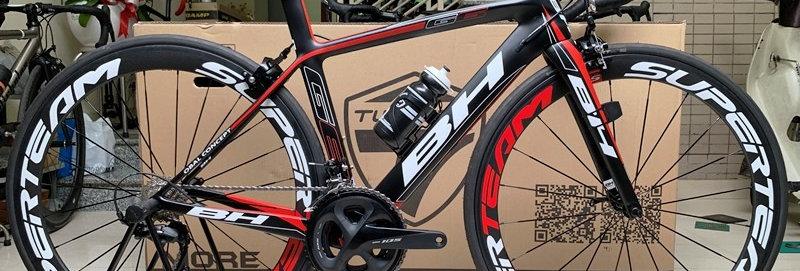 Xe đạp đua BH G6 PRO - Full carbon, full Shimano 105 R7000 (mới nhất)