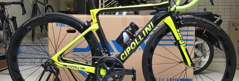 Xe đạp đua CIPOLLINI NK1K - Full carbon, full Shimano R8000