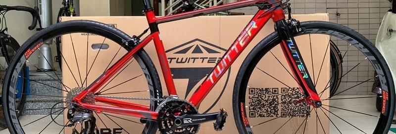 Xe đạp thể thao Road bike tay cầm ngang TWITTER HUNTER 2.0 (Shimano 27 tốc độ)