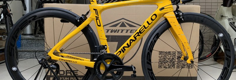 Xe đạp đua chuyên nghiệp - Khung, vành Full carbon, Full group Shimano 105 R7000