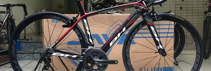 Xe đạp đua BH G6 PRO - Full carbon, full Shimano 105 5800