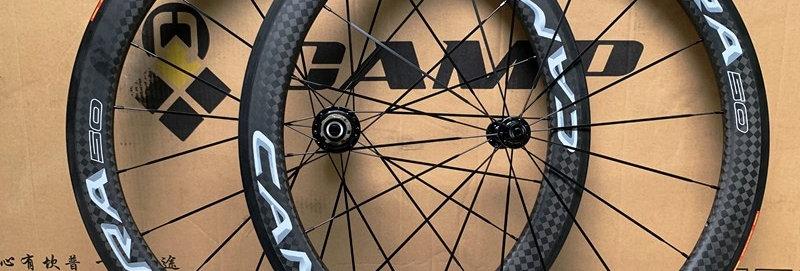 Bộ bánh xe CAMPAGNOLO 50 - Full Carbon (Tem Xám)