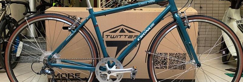 Xe đạp thể thao - city bike CRONUS GREECE 500M. Shimano CLARIS 8 tốc độ