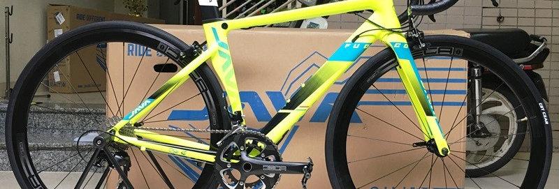 Xe đạp đua JAVA FUOCO 105 - Hàng chính hãng, nhập khẩu nguyên chiếc