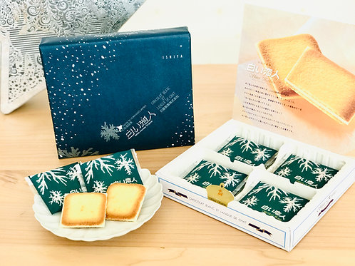 Shiroi Koibito (12 pcs) by Ishiya [White chocolate sandwiched by langue de chat cookies]
