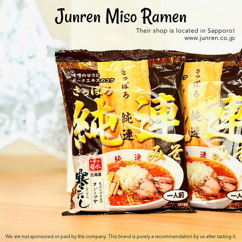 Junren Miso Ramen 1 portion (dried noodle)
