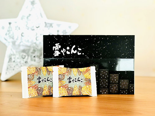 Rokkatei Yukiya Konko (8 pcs) [White Chocolate sandwiched by dark cocoa biscuit]