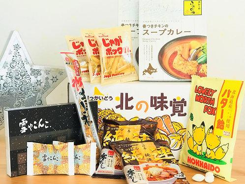 北海道ハッピースターボックス
