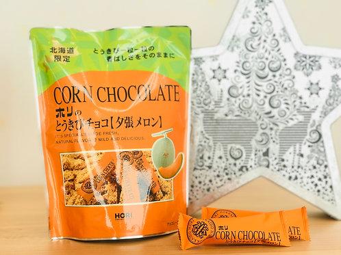 ホリのとうきびチョコ [夕張メロン](10本)