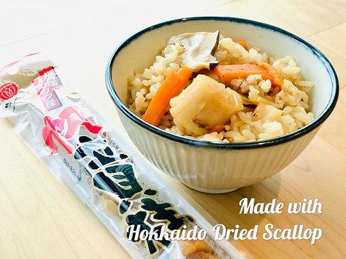 Hokkaido Dried Scallops (11 pcs)