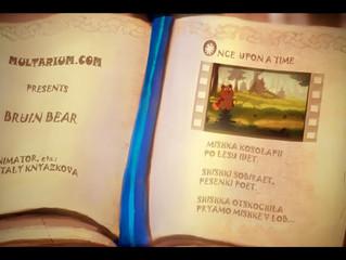 Суровые будни медведя.