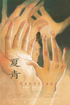Handscape.jpg